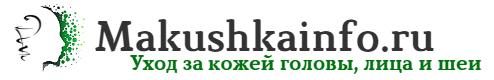 makushkainfo.ru