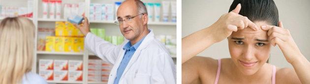 врач предлагает медикамент